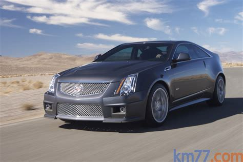 2008 Cadillac Cts Price by Used 2008 Cadillac Cts For Sale Pricing Features Edmunds
