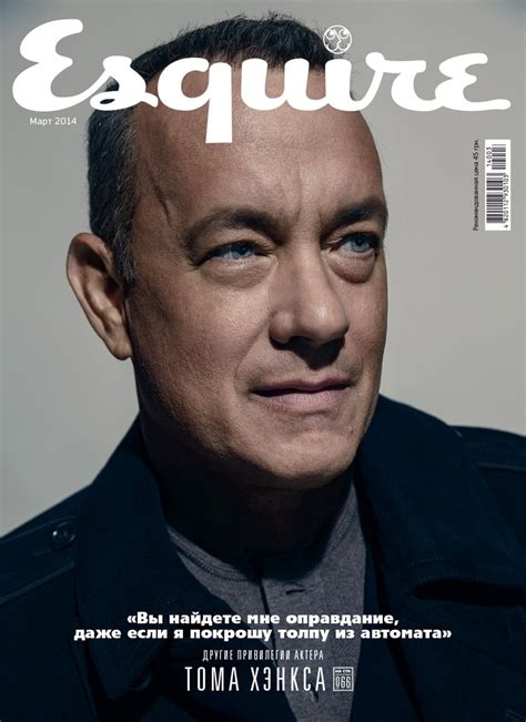 design magazine russia the secrets of great magazine cover design explained