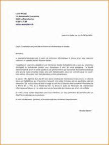 Demande De Stage Informatique Lettre 10 Lettre De Motivation Stage Informatique Exemple Lettres