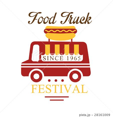 Promo Colorfull 1 food truck cafe food festival promo sign colorfulのイラスト素材