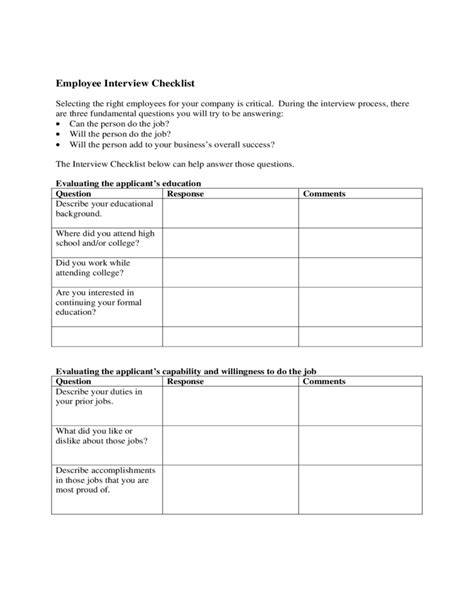 employee interview checklist free download