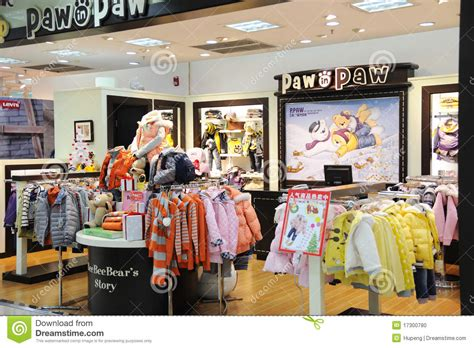 paw in paw baby clothes shop editorial image image 17300780