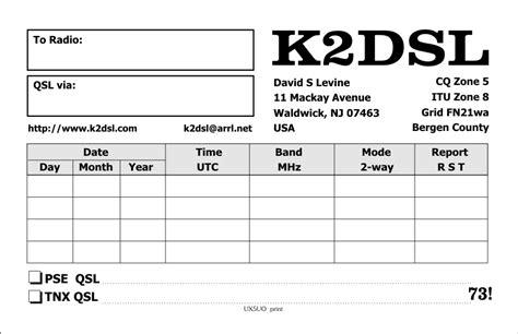 New Qsl Card Design K2dsl Qsl Card Template 2