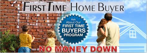 time homebuyer loan