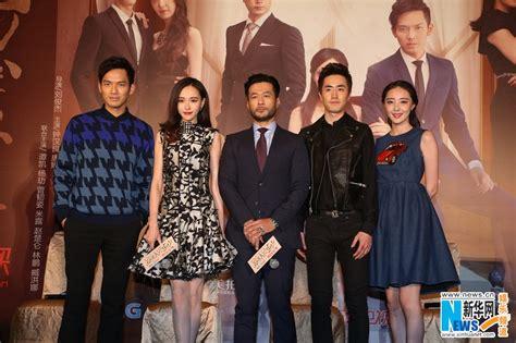 film china my sunshine cast members of chinese tv play quot my sunshine quot meet press