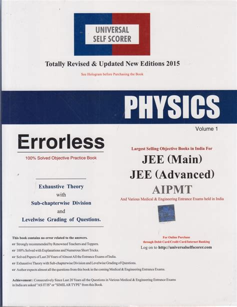 reference books for jee mains 2015 physics errorless jee jee advanced aimpt