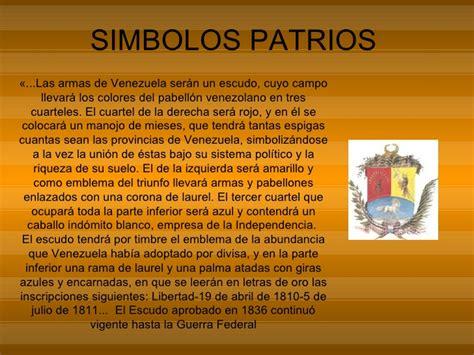 imagenes simbolos patrios naturales venezuela venezuela
