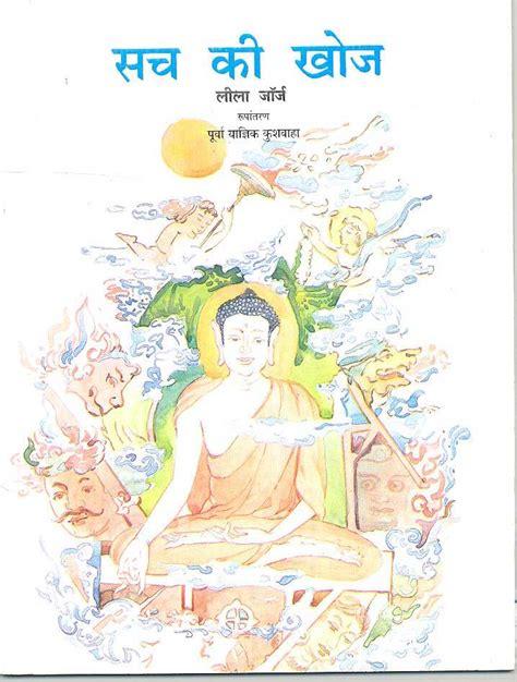 Ki Yatra Essay In by Essay On Antariksh Ki Yatra In Mfacourses744 Web Fc2
