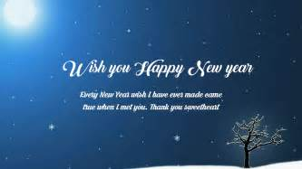 advance new year greeting cards 2017 ecards wishes sms for