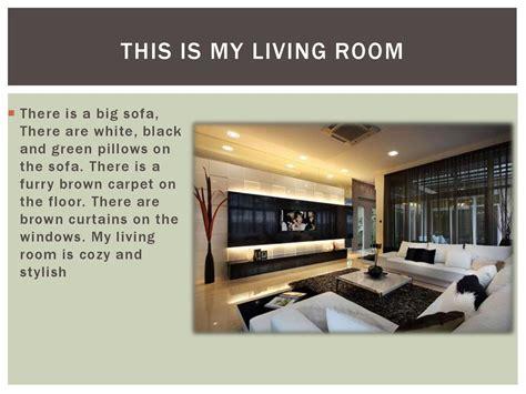 my house презентация онлайн