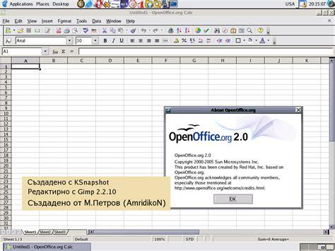 Openoffice Spreadsheet by