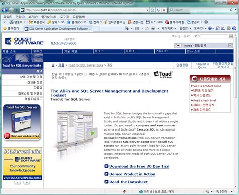 sap tutorial w3schools the mega guide to free sql server tools database html