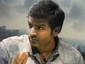 Vijay Sethupathi HQ Wallpapers | Vijay Sethupathi ...