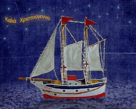 old boat poem old boat on water poem by hasmukhlal amathalallal poem