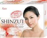 shinzui bar soap kirei g shinzui skin lightening whitening bleaching soap
