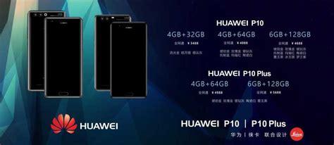 home designer pro forum huawei p10 nadchodzi oto komplet informacji o tym smartfonie