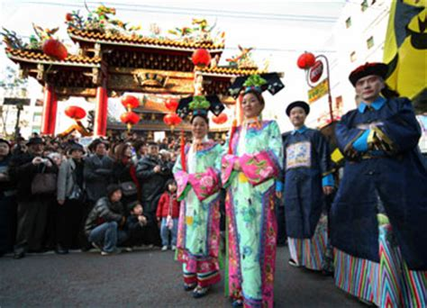 is new year celebrated in japan the new year celebrated in japan