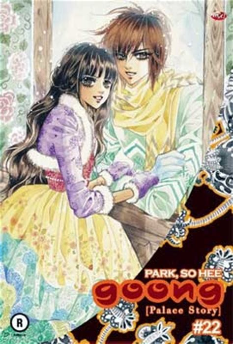 Komik Goong Vol 1 27end By Park So Hee Book Review Goong Palace Story Volume 22 By So Hee Park