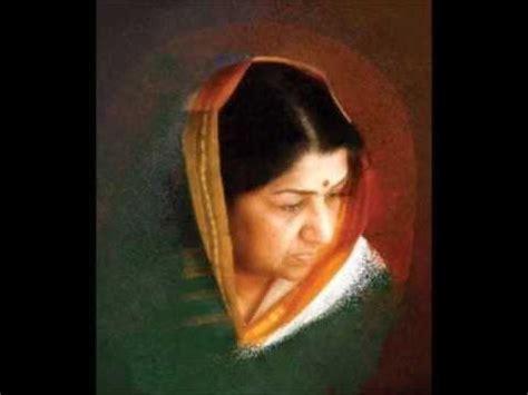 akash ke us paar bhi lata mangeshkar 1994 aakash ke us paar bhi आक श क उस प र भ आक श ह