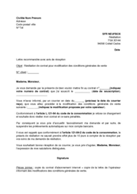 Lettre De Resiliation Orange Et Mobile Exemple Lettre Resiliation Sfr Mobile
