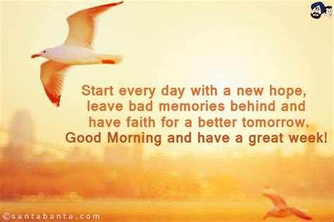 start every day with new hope wishes sms