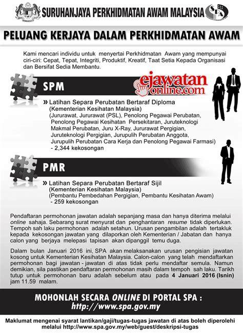 spa malaysia online jawatan kosong suruhanjaya perkhidmatan awam malaysia spa