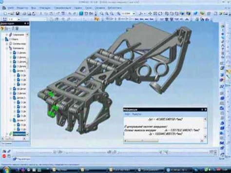 blueprint designer mechanical hand youtube