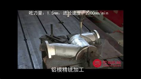 wood pattern making aluminium wood pattern making cnc machine center gantry