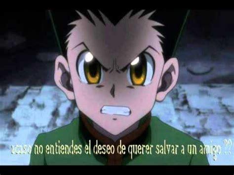 imagenes de fraces epicas frases epicas de animes 1 youtube