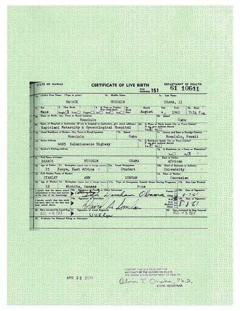 Birth Certificates Records Barack Obama S Form Birth Certificate