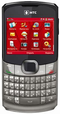 themes of huawei y220 huawei g6150 mts qwerty 655 overview