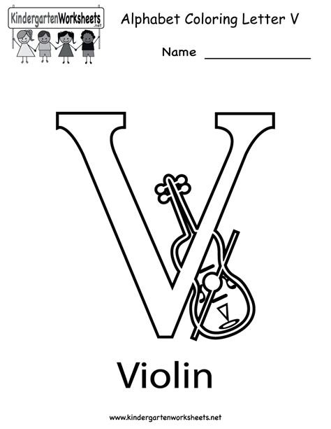 V Words Coloring Page by 7 Best Images Of Printable Letter V Worksheets Preschool