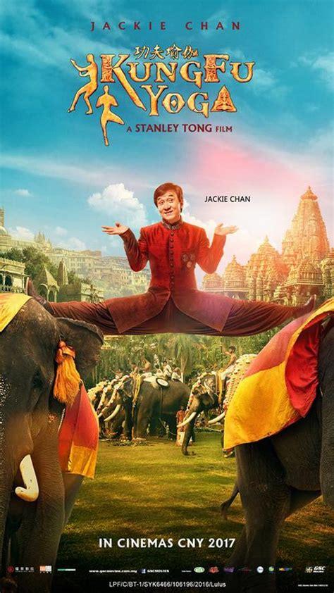 film online kung fu yoga kung fu yoga 2017 hindi movie