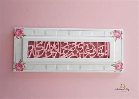 Kaligrafi Ayat Kursi Dan Allah Muhammad Shabby Chic Baby Blue toko shabby chic jakarta jual aneka hiasan dinding dan