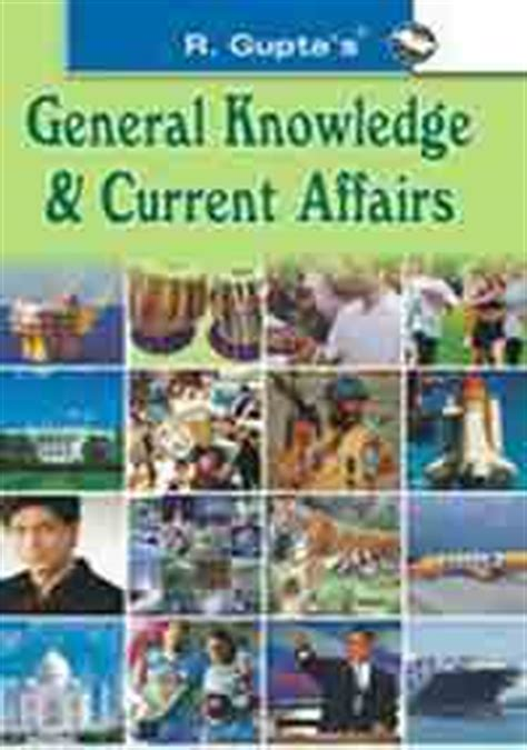 Best Book For Gk And Current Affairs For Mba by What Are The Best Sources For Current Affairs