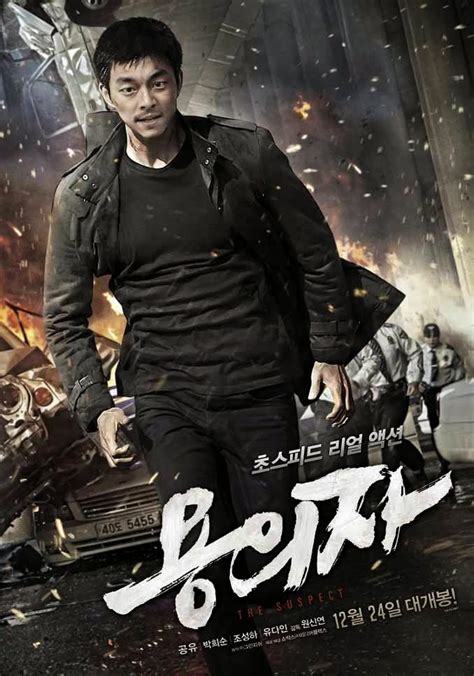 film action korea recommended get bourne again with new korean action thriller the