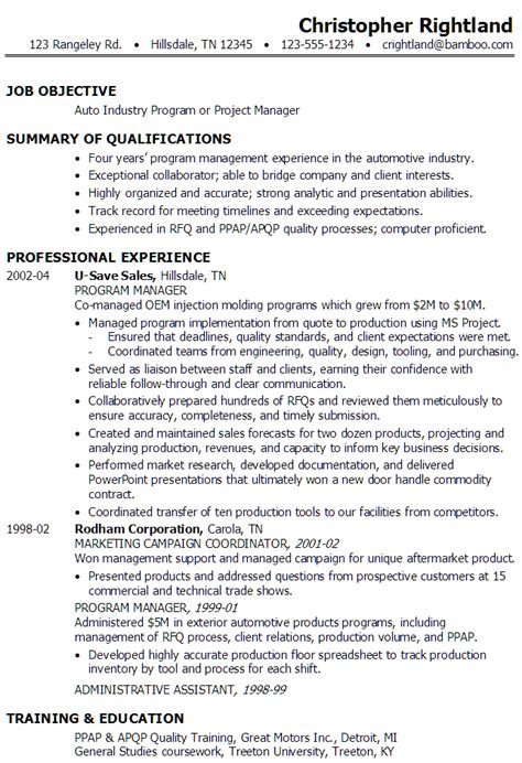 resume program manager or project manager in auto industry