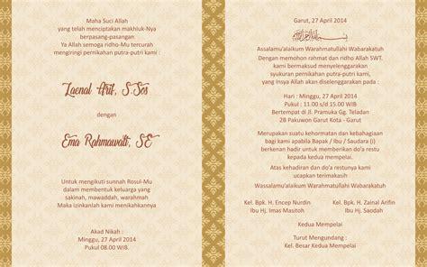 undangan pernikahan sparasi desain kampungan