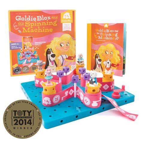 goldie blox and the best friend fail goldieblox a stepping book tm books goldie fanatic ages 4 goldieblox