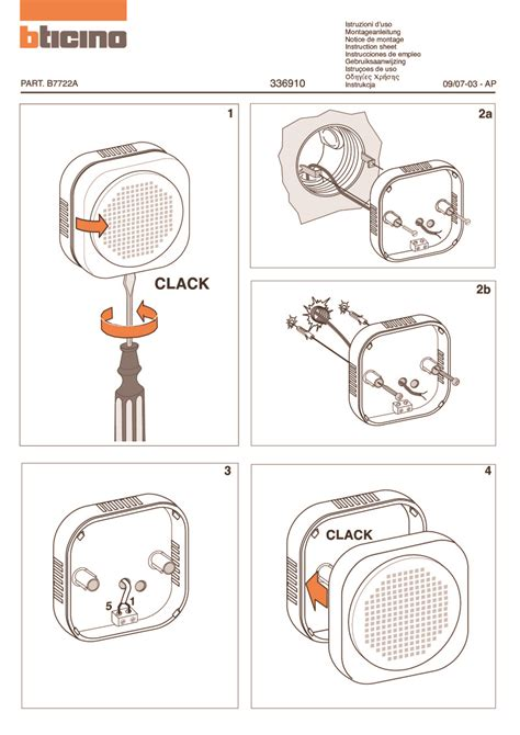 comelit intercom manual