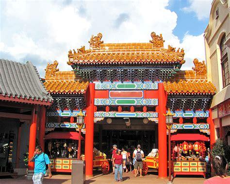 china film epcot china disney world resort disney world vacation