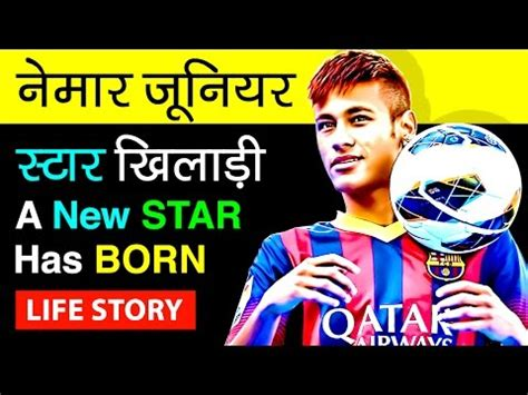 neymar jr biography in hindi images stories index php videolike