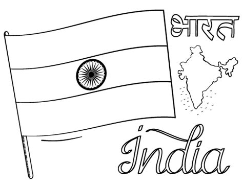 indian flag printable coloring page printable india flag coloring page free pdf download at