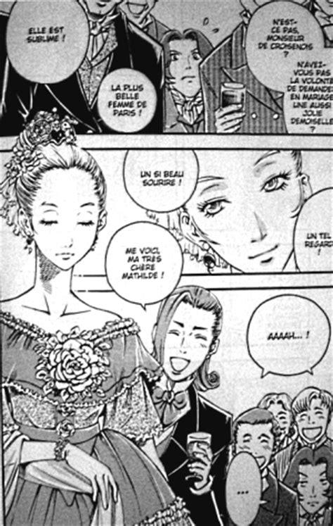 Le Rouge et le Noir & Les Misérables, version manga   Les