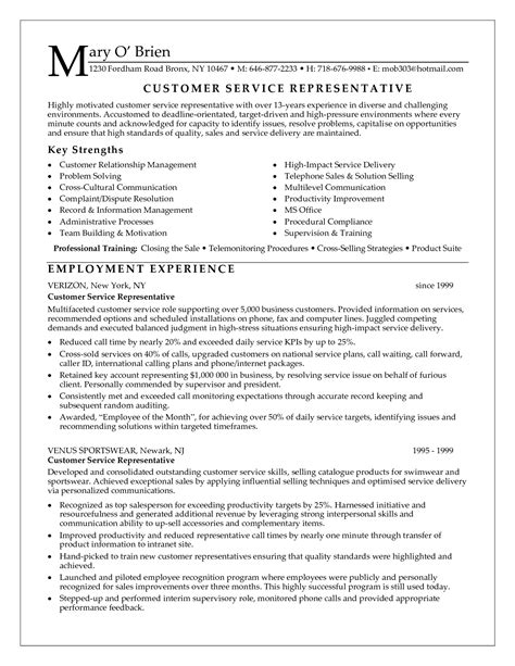 skills for customer service resume to section example and