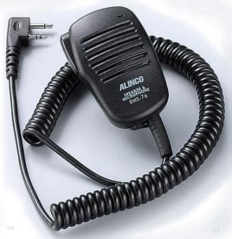 Alinco Dj A10 Vhf 136 174 Mhz alinco dj a10 vhf 136 174mhz elix