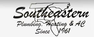 southeastern plumbing heating ac hvac services