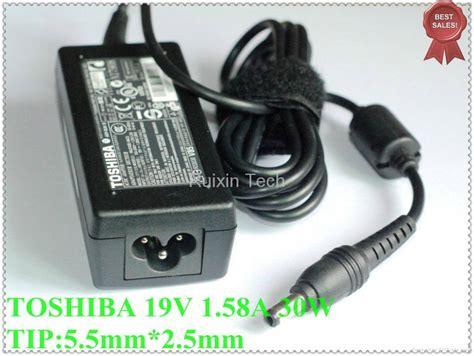 universal toshiba netbook adapter pa3743e 1ac3 19v 1 58a 30w laptop ac adapter n china trading
