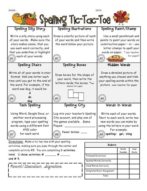 Spelling Homework Worksheets by Spelling Homework Menu 3rd Grade Spelling Word Menu