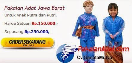 Boneka Pakaian Adat Jawa Barat produk pakaian adat daerah
